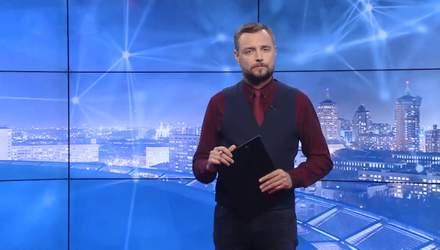 Pro новини: Тищенко – у групі Ради щодо Донбасу. Приватизація держпідприємств