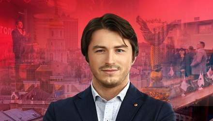 Что обещает Сергей Притула: программа кандидата в мэры Киева
