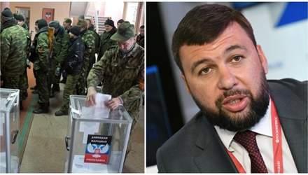 """Выборы в непризнанной """"ДНР"""": кто займет место Пушилина"""