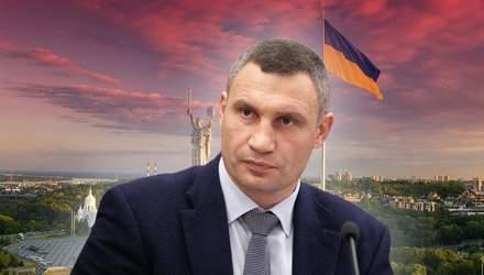 Что обещает Виталий Кличко: программа кандидата в мэры Киева 2020