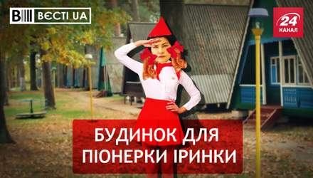 Вести.UA: Квартирный вопрос Венедиктовой. Ляшко зовет в политику жену