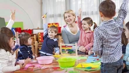 Воспитателям в детских садах увеличат зарплаты в 2021 году: в МОН назвали суммы