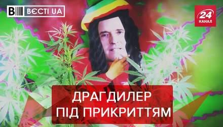 """Вести. UА: мирный """"план"""" Медведчука. Полякова попала в скандал"""