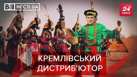 Вести.UA: Медведчук везет нам вакцину из РФ. Добкина завербовали