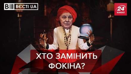 Вєсті.UA: Кравчуку нужна  помощь. Кива влез в армяно-азербайджанский конфликт