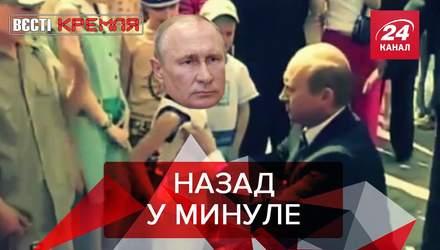 Вести Кремля: Суперчасы для Путина. Меценат Лукашенко