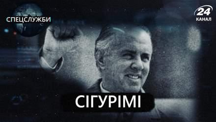 """Албанская """"кровожадная"""" спецслужба Сигурими, всколыхнувшая историю"""