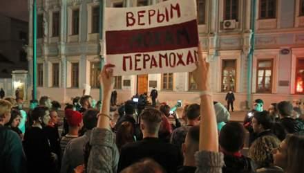 Два месяца безвластия: кому достанется Беларусь