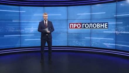 Про головне: Зустріч щодо Нагірного Карабаху у Москві. Медицина на межі можливостей