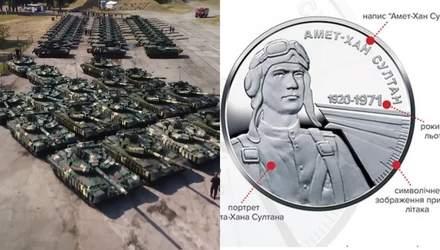 """Техніка війни: Чергова партія бойових машин """"Булат"""". Монети з зображенням Амет-Хана Султана"""