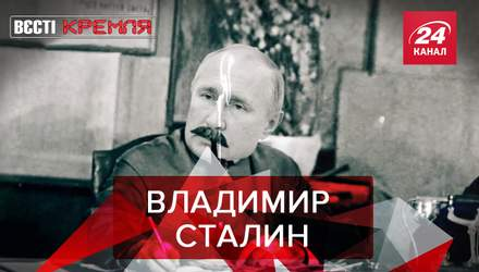 Вести Кремля. Сливки: Путин возвращает СССР. Картон имени Лукашенко