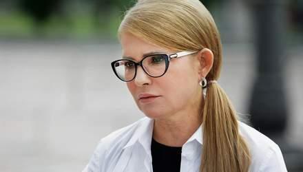 Союзниця Медведчука та Коломойського: кого Тимошенко просуває до влади