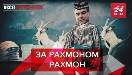 """Вести Кремля: Таджикистан идет на рекорд. В Роскосмосе завелся """"крот"""""""