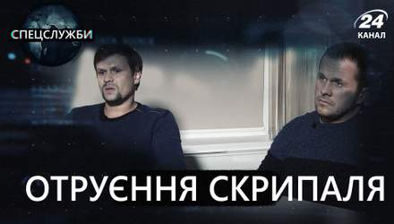 Покушение на Скрипалей: жуткая история отравления, к которой причастна Россия