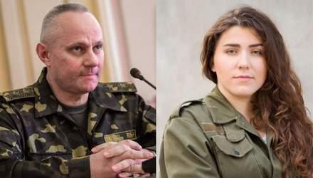 Командувач ЗСУ Хомчак одружився з новою очільницею Чернігівської ОДА Коваленко