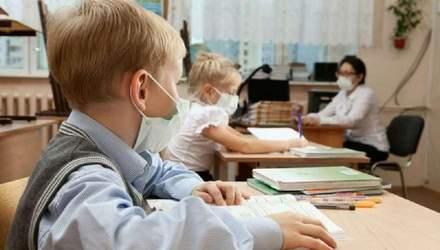 Будут ли учиться ученики в красных зонах с 19 октября: отчет по городам