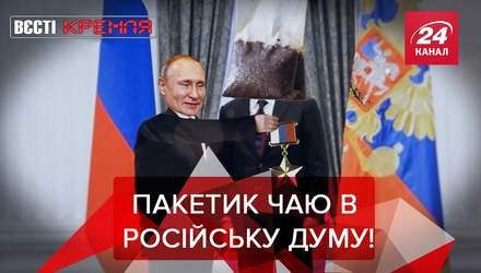 Вести Кремля: Роскосмос латает МКС чаем. Пародия Галкина на Зеленского