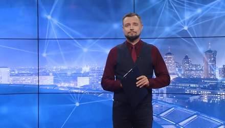 Pro новини: Забруднення повітря в Києві. Важливість виборів