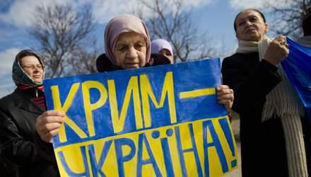 """""""Крым – это Украина"""": в России могут посадить за призывы к отчуждению территории"""