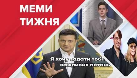 """Самые смешные мемы недели: Пять """"ЗЕпитань"""", Кандидат – су*а степлер, Галкин, шуруй к мамке"""