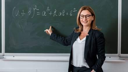 Якою буде зарплата вчителів у 2021 році: МОН озвучило суми