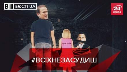 Вєсті.UA: Кум Путина хочет в Ростов. Губернатор Харькова подражает Добкину