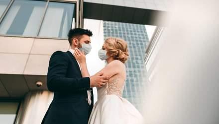 Скільки шлюбів зареєстровано в Україні за час карантину: неочікувані дані Мін'юсту