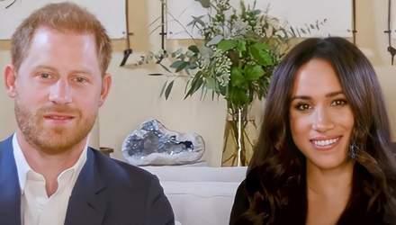 Меган Маркл и принц Гарри рассказали, от чего отказались ради сына Арчи: видео