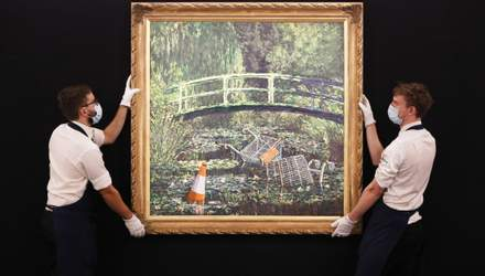 Майже 10 мільйонів доларів за картину: як виглядає одна з найдорожчих робіт Бенксі