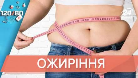 Мировая пандемия ожирения: треть человечества страдает от лишнего веса