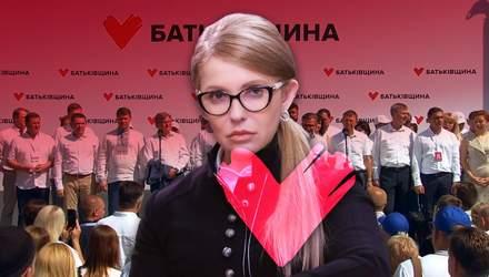 """Тимошенко и ее """"Батькивщина"""": история создания, скандалы и программа партии"""