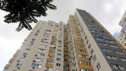 Спешить ли с покупкой квартиры: каким будет рынок недвижимости после выборов 2020