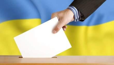 СБУ разоблачила масштабную схему подкупа избирателей на Херсонщине: искусственно меняли адреса