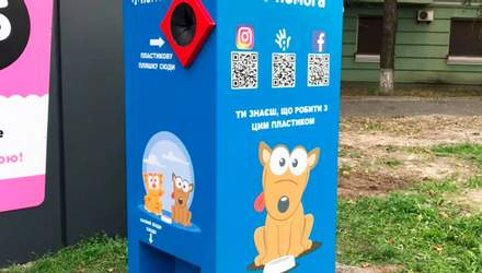 Викинути пластик і нагодувати тварин: у Києві встановили автомат, який робить добрі справи
