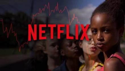 Фільм про відверті танці школярок спричинив масові відписки від Netflix: деталі скандалу