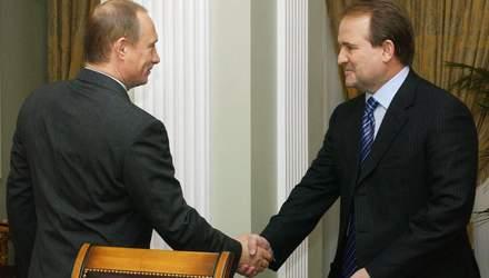 Путин предлагал Медведчуку должности в Кремле: почему тот отказался