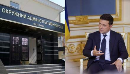 Зеленского призвали ликвидировать скандальный ОАСК: выполнит ли президент просьбу