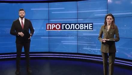 О главном: Результаты 5 вопросов Зеленского. Итоги выборов