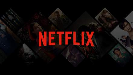 200 мільйонів користувачів: Netflix готується до нового рекорду