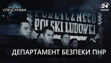 Польська секретна поліція, за якою криються смерті тисячі людей: шокуюча діяльність UB