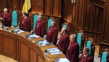 Це конфлікт між гілками влади, – фахівець про те, чи можна звільнити всіх суддів КСУ