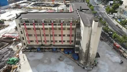 """В Китае на 62 метра """"перенесли"""" здание, которое весит 7 600 тонн: впечатляюще видео"""