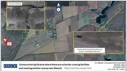 Вторжение российских автоколонн на Донбасс: волонтеры обнаружили уникальные фото с беспилотника