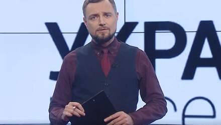Pro новости: Передача власти в США. Украина вынуждена сотрудничать с МВФ