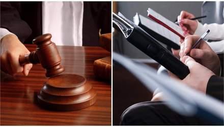 Обмеження свободи слова: як судді реагують на розслідування ЗМІ щодо чиновників