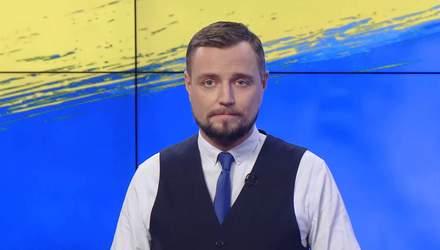Pro новости: Украинцы раскритиковали новый Герб. Россия планирует строить военные базы по миру
