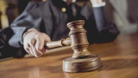 Справа суддів Майдану: кривосуддя досі триває, або що вдалося за 7 років