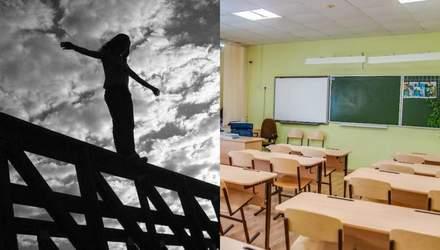 Киянку врятували від самогубства, школярі Запоріжжя звернулись до чиновників – Ти дивись