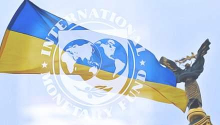 Два фронта налоговой политики Украины: что говорит МВФ