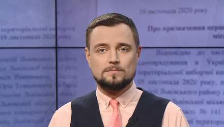 Pro новости: Рейдерский захват власти во Львове. Перспективные вакцины от COVID-19